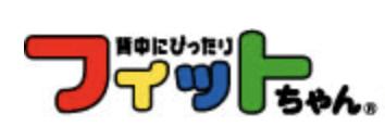 フィットちゃんのロゴ