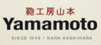 HAKURAのロゴ