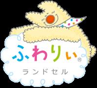 ふわりぃのロゴ