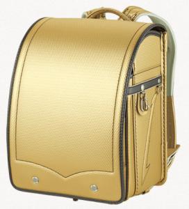 萬勇鞄のゴールドランドセル