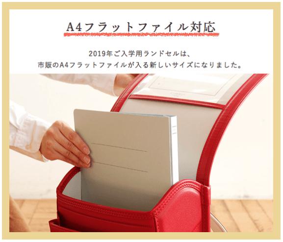 土屋 鞄 ランドセル サイズ