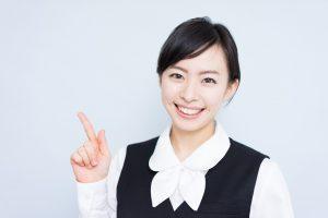 【2019年最新版】プロ直伝!最高のランドセル購入ガイド