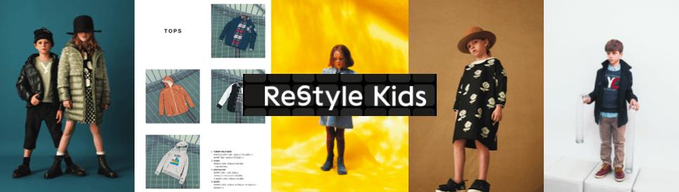 ポーターのRe Style Kids