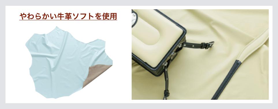 中村鞄の背クッション