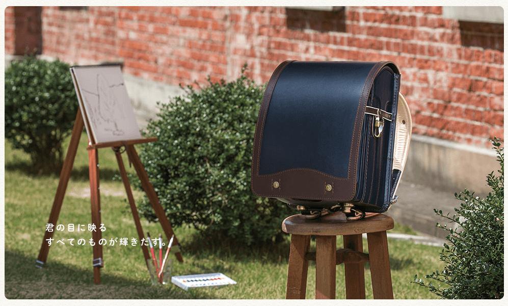 鞄工房山本の「アンティークブロンズ・カスタム」の紹介画像