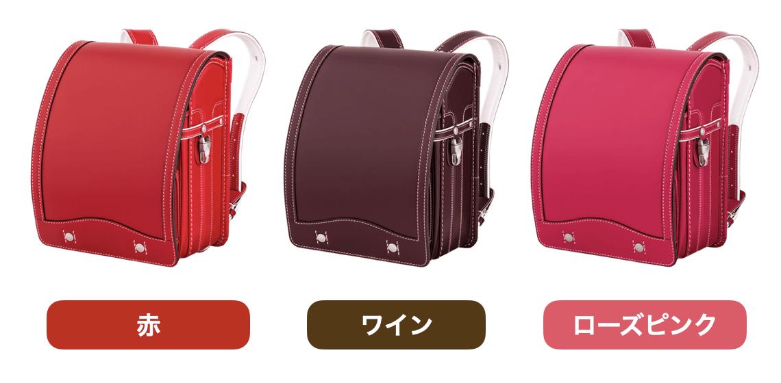 鞄工房山本「コードバン・グレース」のカラー