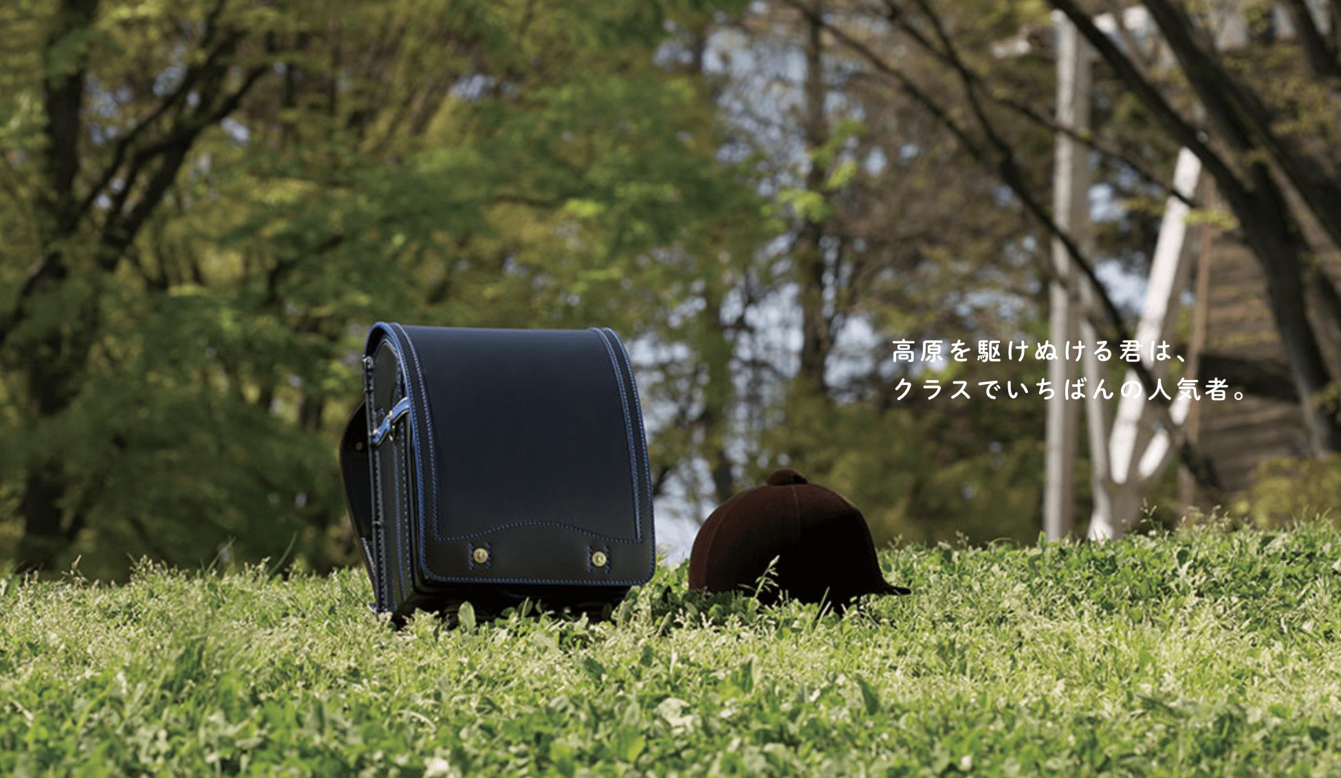 鞄工房山本「コードバン・レイブラック」2020年版