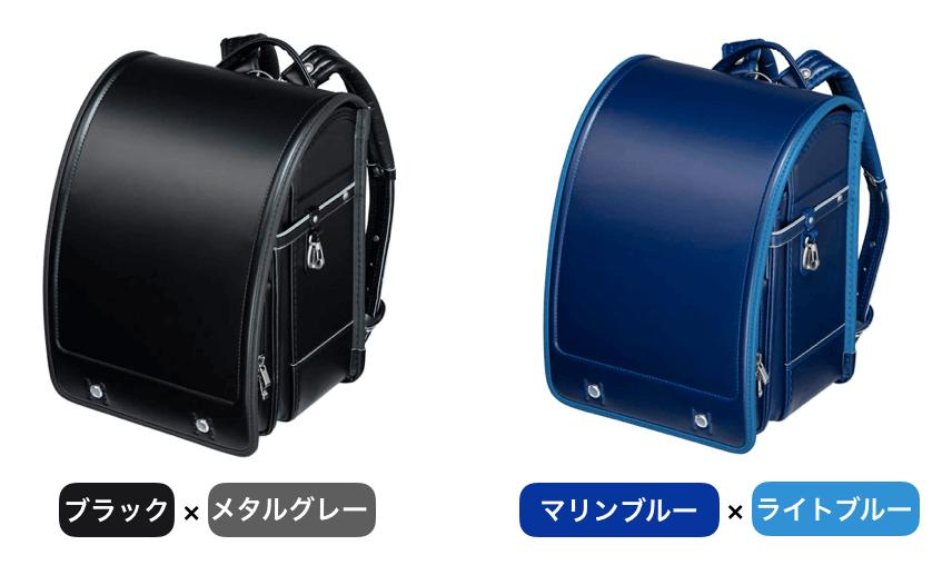フィットちゃんのタフボーイDX 楽ッションタイプ2021年版のカラーバリエーション
