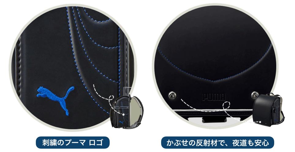PUMA-limited-takashimaya