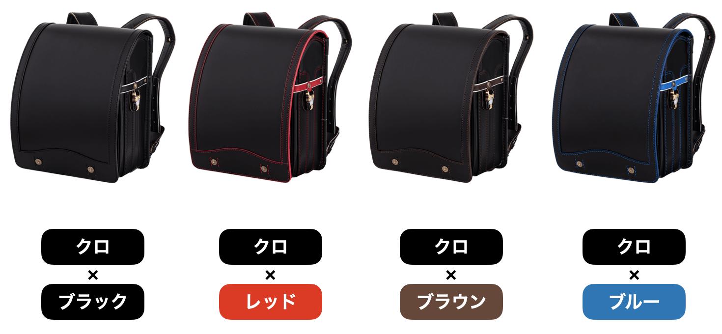 鞄工房山本「コードバン・レイブラック」のカラー