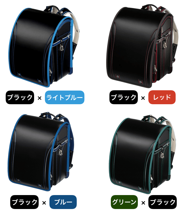 グッドボーイDX 安ピカッタイプのカラーバリエーション