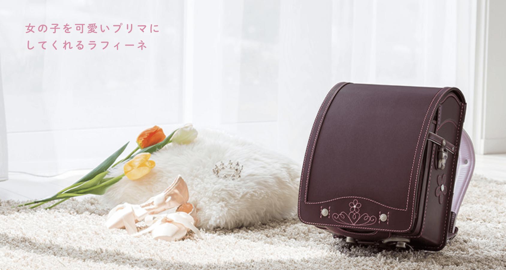 鞄工房山本ラフィーネ(牛革)のイメージ