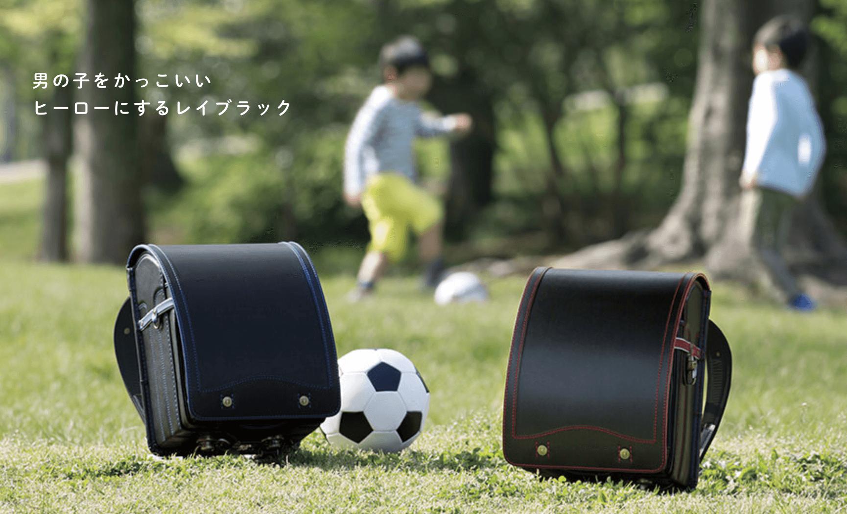 鞄工房山本レイブラック(牛革)のイメージ