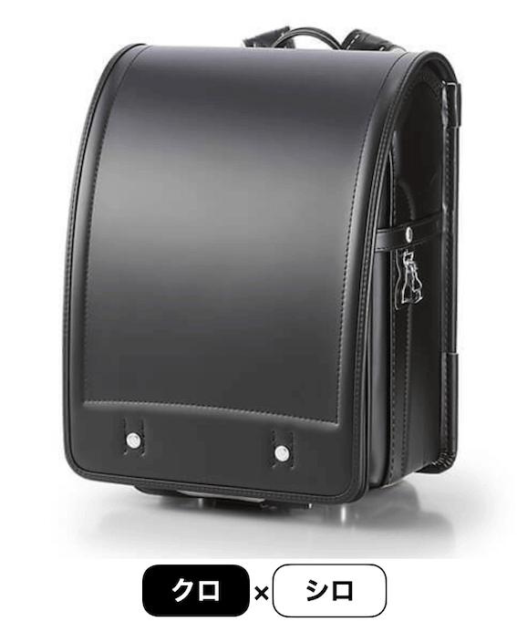 土屋鞄「ベーシックカラー コードバン」黒×白