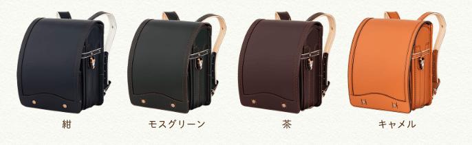 山本鞄のコードバンアンティークの色