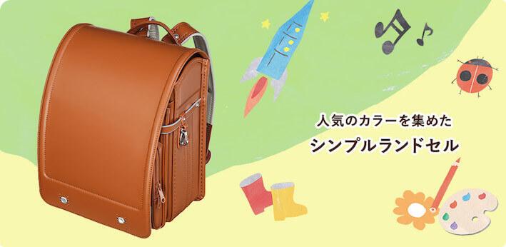 フィットちゃん「フィットちゃん201」のイメージ