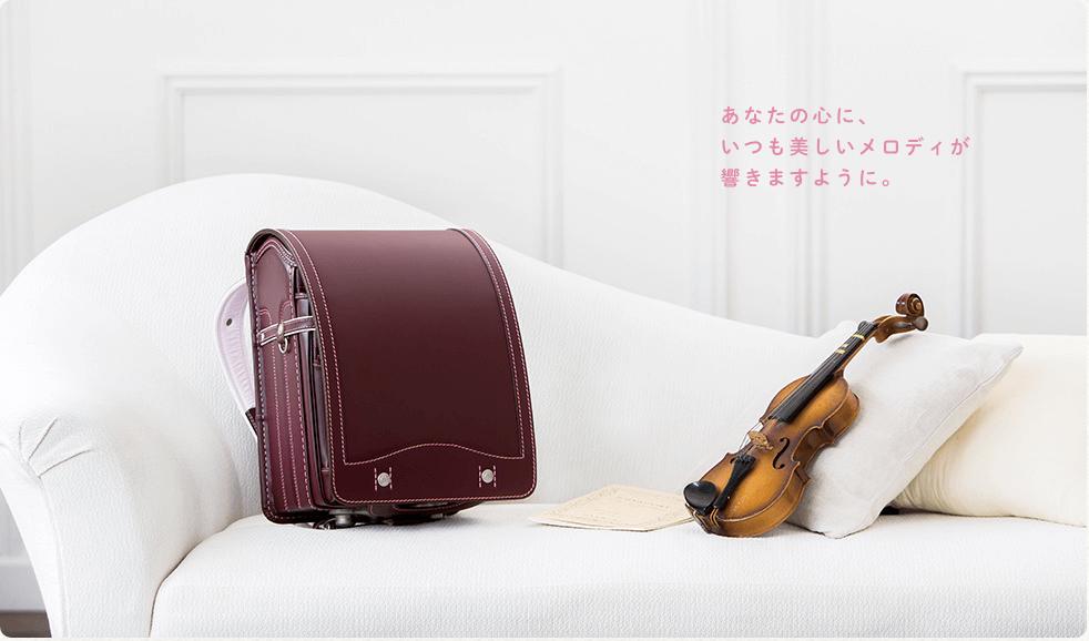 山本鞄のコードバングレイス