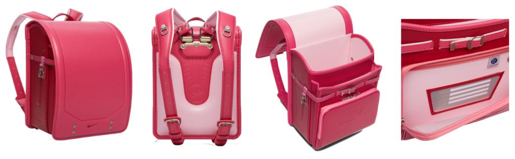 2022年版ナイキランドセルのカラーバリエーション(ピンク)