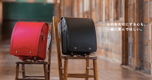 山本鞄のオールコードバン2021年