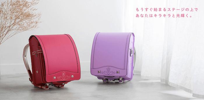 鞄工房山本のドゥラフィーネ2021年