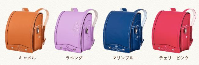 山本鞄のドゥ・ラフィーネのカラー2021年