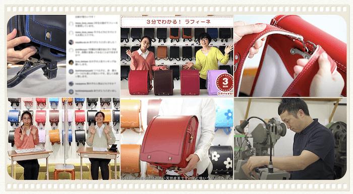 鞄工房山本の特徴