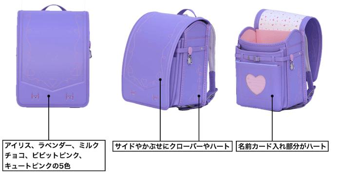 横山鞄のフィルウエル人工皮革クラッシー